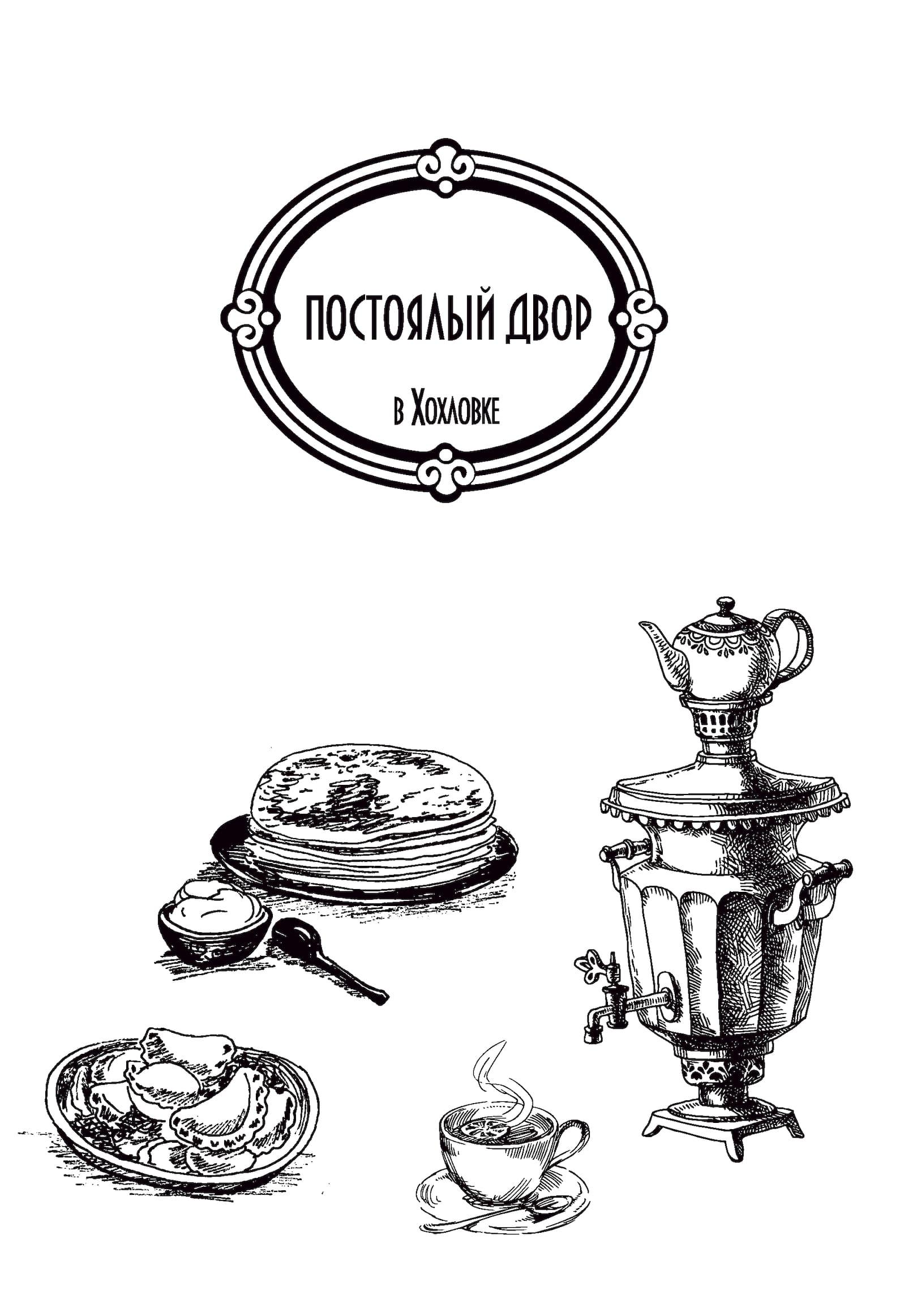 Фото меню 1